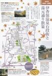 湯元通り散策.jpg
