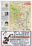 相撲絵展2.JPG