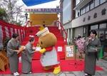 石段ひなまつり_誕生日会.jpg