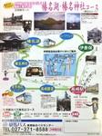 群馬バス榛名コース2.jpg