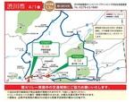 聖火リレー交通規制(渋川市).jpg