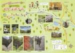 船尾滝MAP.jpg