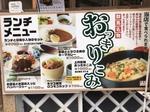 豆やキッチン2.JPG