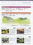 赤城エリア2.jpg