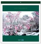 赤城自然園カレンダー.jpg