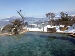雪の屋上露天風呂「浪漫」.jpg