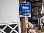電気自動車充電スタンド2.jpg