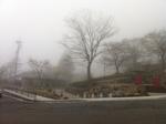 霧の伊香保.jpg