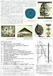 高橋房雄展2.jpg