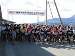 黒井峯遺跡マラソン1.jpg
