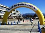 黒井峯遺跡マラソン2.jpg