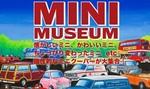 MINI MUSEUM.jpg