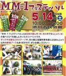 MM-1.jpg