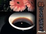 cafe&flower1.jpg