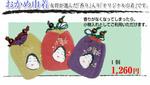 goods_kincyaku.jpg