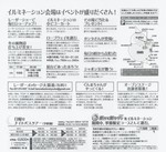 harunako2.jpg