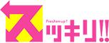 logo-sukkiri.jpg