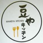 mameyakitchen-logo1.jpg