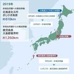 route_2019.jpg
