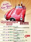splendore2017.jpg