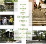 yuyu_image.jpg
